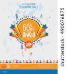diwali festival offer design... | Shutterstock .eps vector #490076875