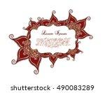 ornamental border   decorative... | Shutterstock .eps vector #490083289