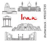 iran landmarks vector thin line ...