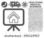 gray free gift offer icon with... | Shutterstock .eps vector #490125907