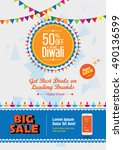 a4 size diwali decorative... | Shutterstock .eps vector #490136599
