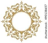 decorative line art frames for... | Shutterstock . vector #490138657
