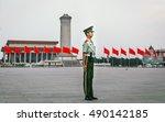 Beijing   China  May 2016 ...