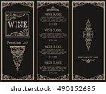 vintage design of restaurant... | Shutterstock .eps vector #490152685
