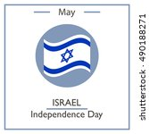 israel independence day  may...   Shutterstock .eps vector #490188271