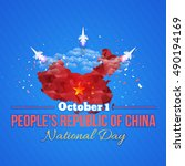 china national day greeting... | Shutterstock .eps vector #490194169