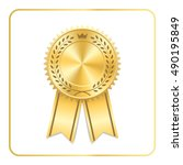 Award Ribbon Gold Icon. Blank...
