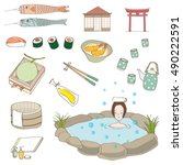 japan icon set. elements for... | Shutterstock .eps vector #490222591