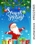 santa claus greeting card | Shutterstock .eps vector #490225405