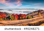 foggy morning scene in the... | Shutterstock . vector #490248271