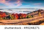 foggy morning scene in the... | Shutterstock . vector #490248271