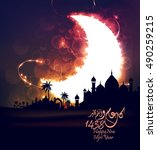 happy new hijri year 1438 ... | Shutterstock .eps vector #490259215