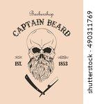 barbershop logo. hand drawn... | Shutterstock .eps vector #490311769