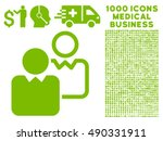 clients icon with 1000 medical... | Shutterstock .eps vector #490331911