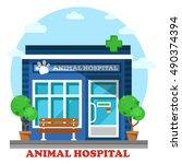 veterinary medicine or hospital ... | Shutterstock .eps vector #490374394