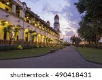 "lawang sewu  ""thousand doors"" ... | Shutterstock . vector #490418431"