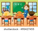 teacher teaching kindergarten... | Shutterstock .eps vector #490427455
