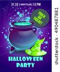 halloween party poster... | Shutterstock .eps vector #490487881