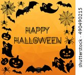 halloween background. halloween ... | Shutterstock .eps vector #490490215