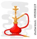 hookah vector illustration flat ... | Shutterstock .eps vector #490508119