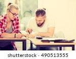 education  high school concept. ... | Shutterstock . vector #490513555
