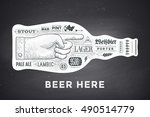 bottle of beer with hand drawn... | Shutterstock .eps vector #490514779