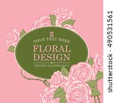vector banner with floral... | Shutterstock .eps vector #490531561