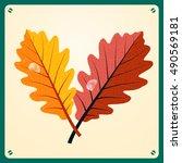 Oak Leaves   Oak Leaf With Rai...