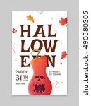 halloween party poster. vector... | Shutterstock .eps vector #490580305