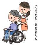 nursing care for senior people... | Shutterstock . vector #490582141