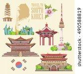 south korea travel vector set... | Shutterstock .eps vector #490588819