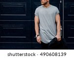 a cropped photo of a handsome...   Shutterstock . vector #490608139