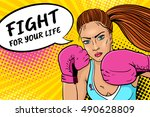 fight for your life. sexy... | Shutterstock .eps vector #490628809