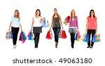 women  standing with shopping... | Shutterstock . vector #49063180