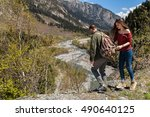 young hipster beautiful couple... | Shutterstock . vector #490640125