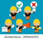 vector illustration   cartoon... | Shutterstock .eps vector #490652551
