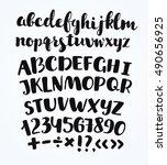 vecetor alphabet typographic... | Shutterstock .eps vector #490656925
