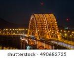 Banghwa Bridge With Expressway...
