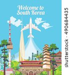 travel to south korea. south... | Shutterstock .eps vector #490684435