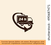 delivery sign icon  vector... | Shutterstock .eps vector #490687471
