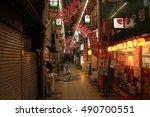 night view of osaka   osaka...   Shutterstock . vector #490700551