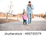 baby girl 1 year old doing...   Shutterstock . vector #490735579
