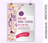 music concert vector poster... | Shutterstock .eps vector #490747351