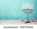 jewish holiday hanukkah... | Shutterstock . vector #490759381