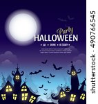 vector  halloween party  poster ... | Shutterstock .eps vector #490766545