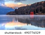 mount fuji reflection on lake... | Shutterstock . vector #490776529