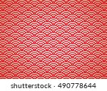 japanese pattern. wave colorful  | Shutterstock .eps vector #490778644