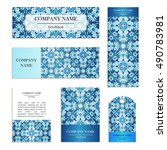 set of business cards. template ... | Shutterstock .eps vector #490783981