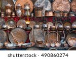 a collection of copper utensils ...   Shutterstock . vector #490860274