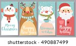 set of christmas and new year... | Shutterstock .eps vector #490887499